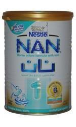 قیمت شیر خشک آپتامیل 1
